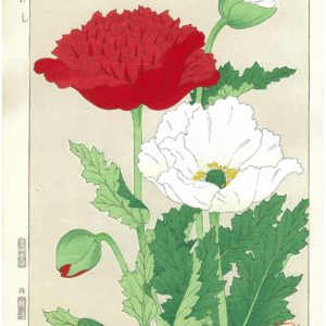 Shodo Kawarazaki Spring Flowers Poppies Woodblock Print