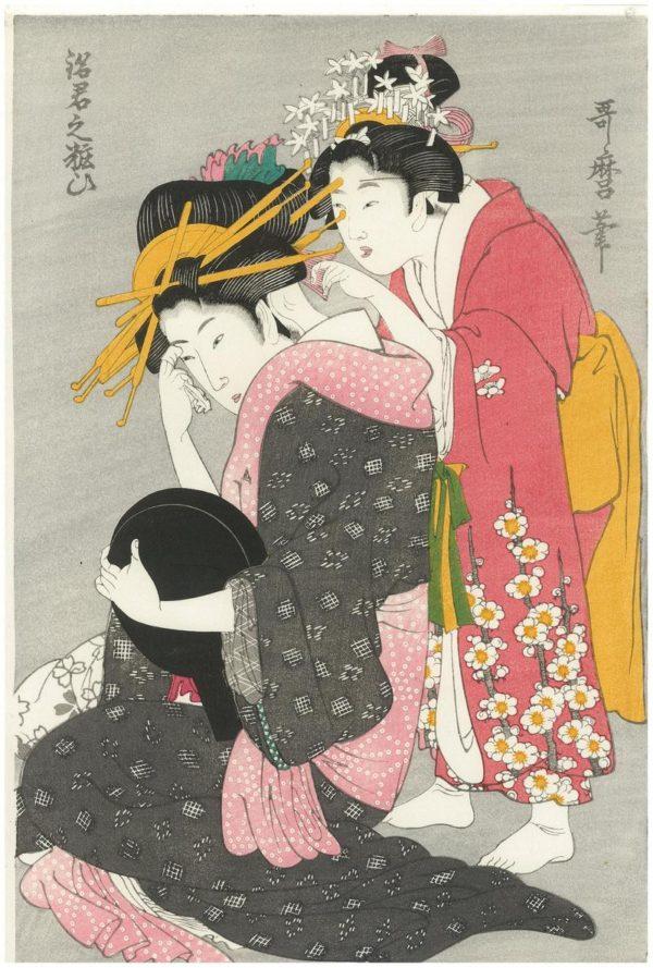 Utamaro Woodblock Yoso oi Seated at Her Toilet