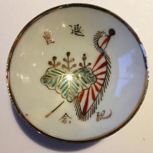 Pre World War II Japanese Sake Cup Emperors Emblem