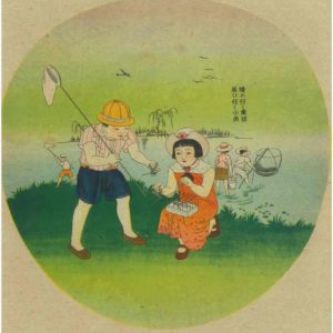 Pre World War Japanese Nationalistic Fan Print 2