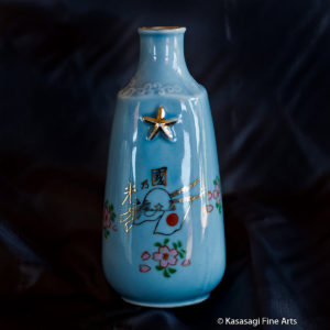 Antique Japanese Army Tokkuri Sake Bottle