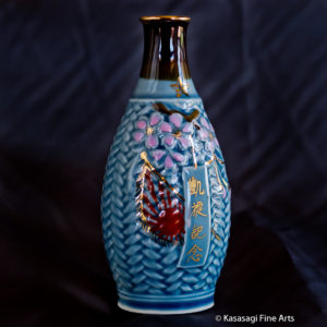 Antique Japanese Army Hinomaru Sake Bottle