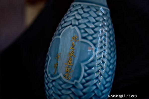 Antique Japanese Army Hinomaru Sake BottleAntique Japanese Army Hinomaru Sake Bottle
