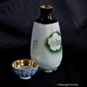 WWII Japanese Army Kutani Tokkuri Sake Bottle And Cup