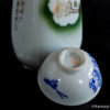 WWII Japanese Army Kutani Tokkuri Sake Bottle And Cup