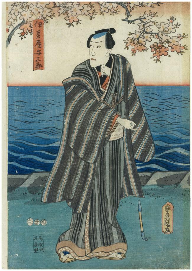 Original 1853 Kunisada Woodblock Print The Gambler