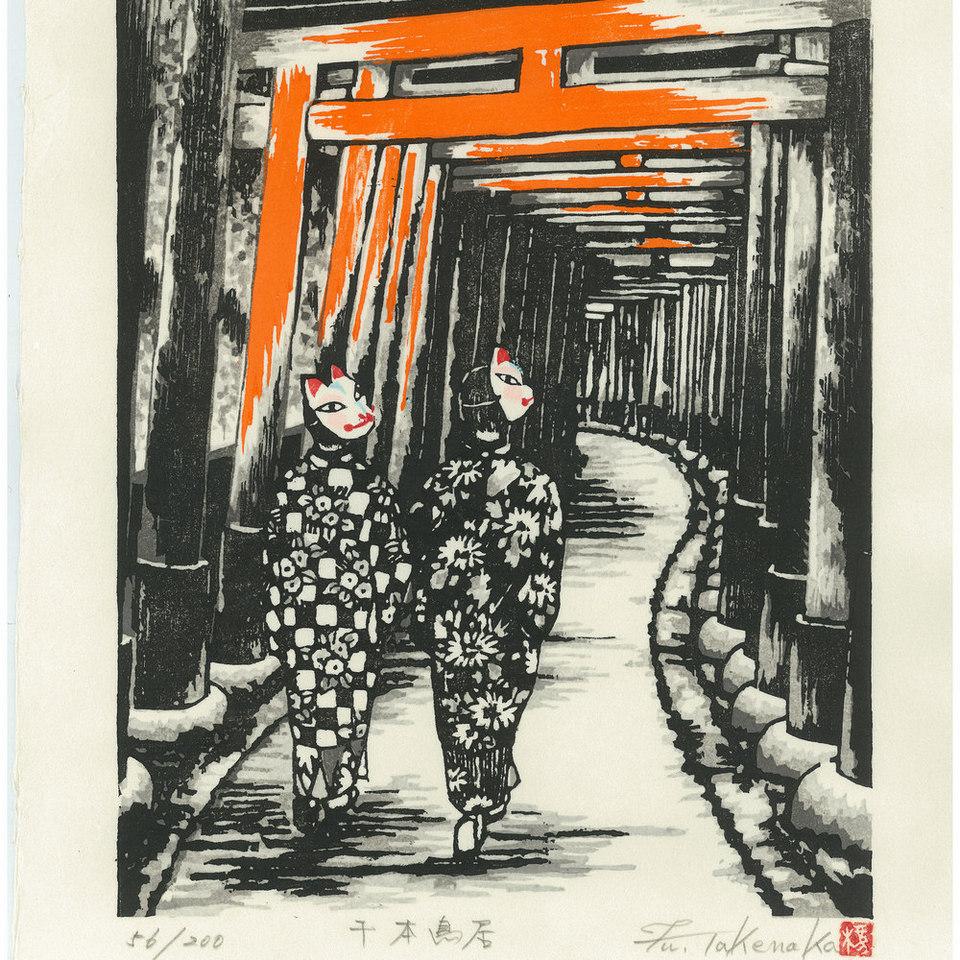 FU TAKENAKA WOODBLOCK PRINT FUSHIMI INARI TAISHO