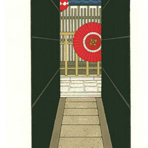 Kato Woodblock Print Red Umbrella In Alley