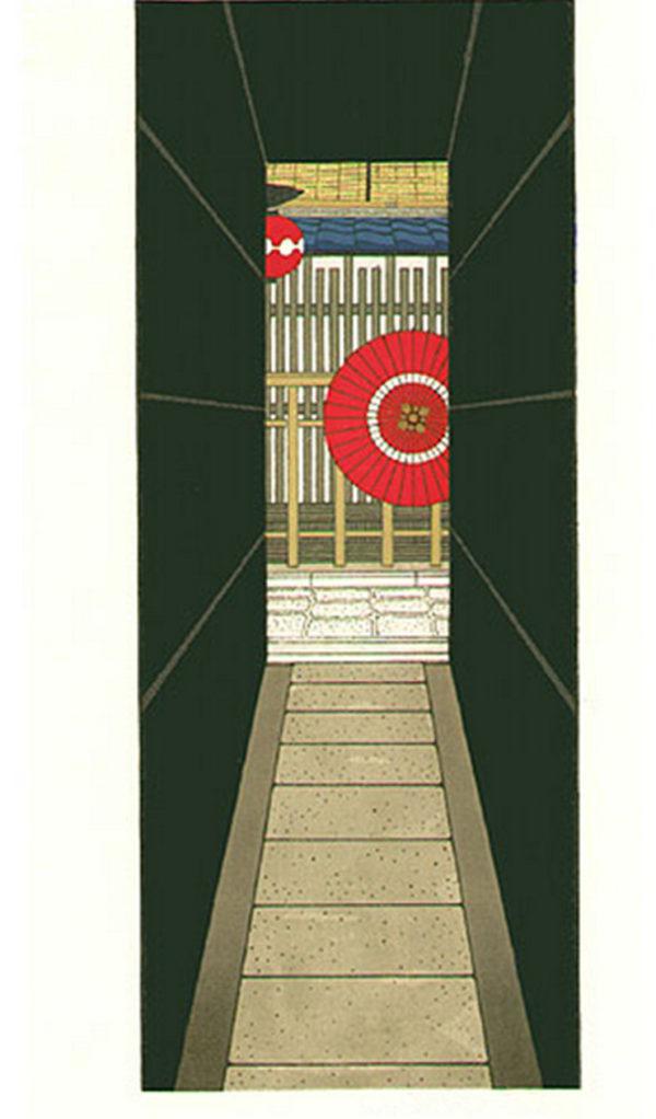 Kato Woodblock Print Red Umbrella In Alley