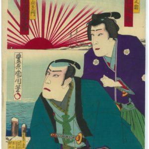 Original Kunisada Signed Woodblock Print Kabuki Play