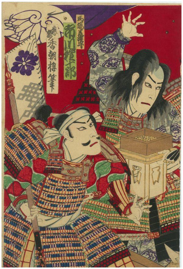 1880 Kabuki Play Woodblock Print