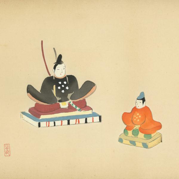 Nishizawa Tekiho Hina Dolls Woodblock Print