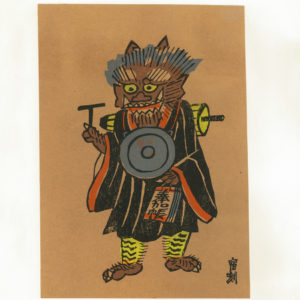 Tomokichiro Tokuriki 1950s Woodblock Print Demon Priest