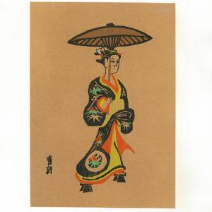 Tomokichiro Tokuriki 1950s Woodblock Print Wisteria Maiden