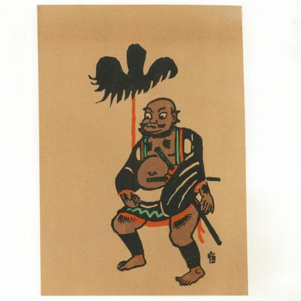 Tomokichiro Tokuriki 1950s Woodblock Print Standard Bearer