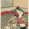 Japanese Woodblock Print Mother and Child