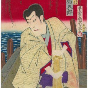 Original Kunisada Signed Woodblock Print Kabuki Actor