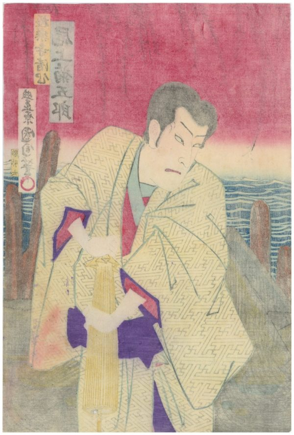 Original Kunisada Signed Woodblock Print Kabuki Actor