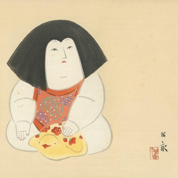 Nishizawa Tekiho Woodblock Print Gosho Doll And Duck