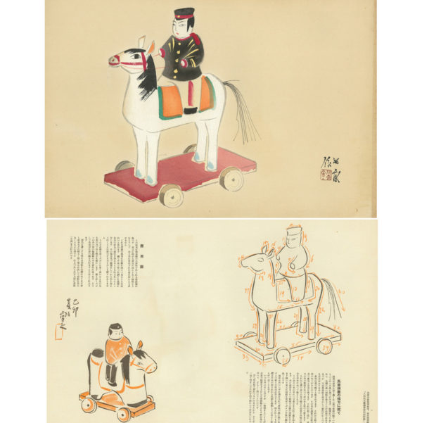 TEKIHO Toy Print And Artist Proof Doll On Horse