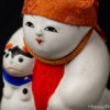 Antique Japanese Gosho Doll With Cat