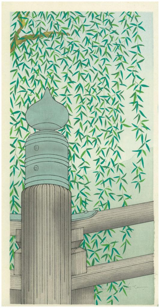 Teruhide Kato Signed Woodblock Print Breeze In Kyoto