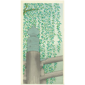 Kato Signed Woodblock Print Breeze In Kyoto