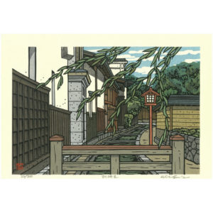 Nishijima Woodblock Houses In Furukawa Hida