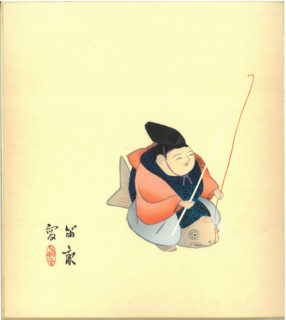 TEKIHO WOODBLOCK ART PANEL GOSHTekiho Art Panel Woodblock Print Doll Riding A FishO DOLL FISHERMAN