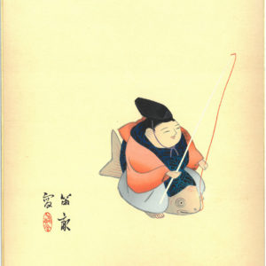 TEKIHO WOODBLOCK ART PANEL GOSHO DOLL FISHERMAN