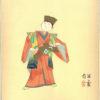 TEKIHO WOODBLOCK PRINT ART PANEL PUPPET DANCER