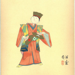 TEKIHO WOODBLOCK PRINT ART PANEL PUPPET DANCER