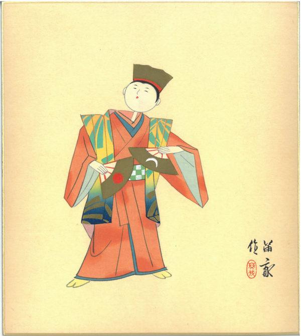 Tekiho Art Panel Woodblock Print Puppet Dancer