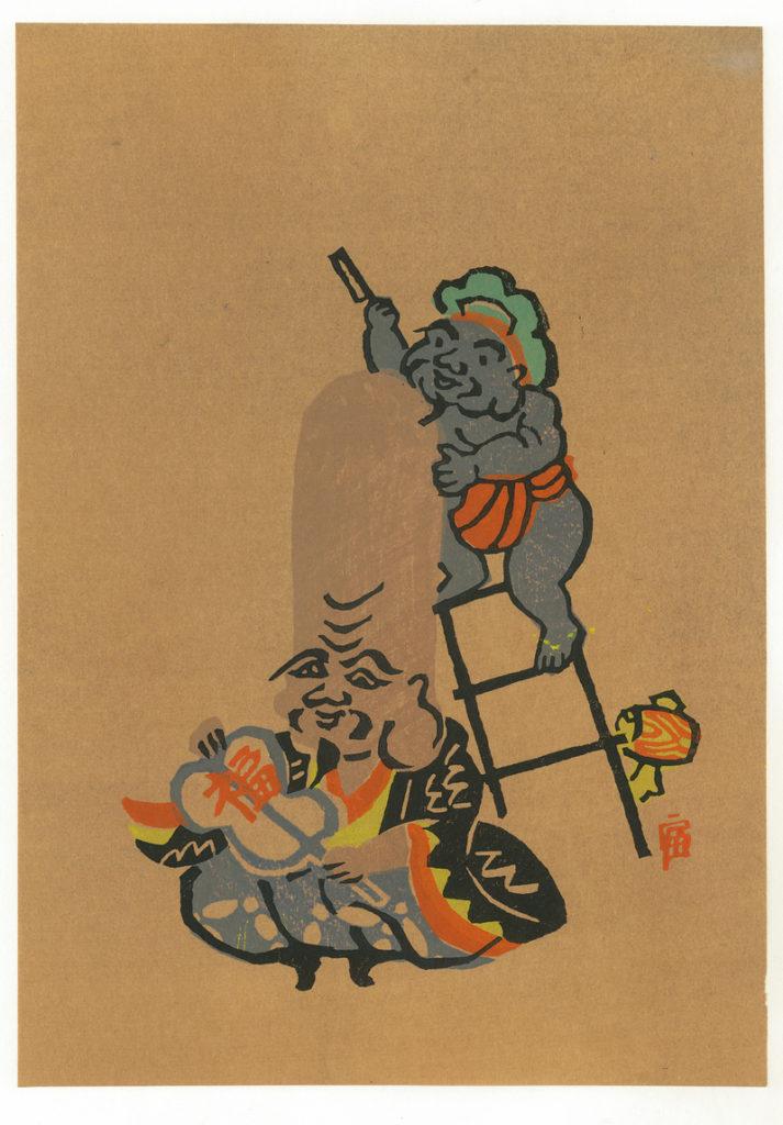 Tokuriki 1950s Woodblock Daikoku Shaving Fukurokuju's Head