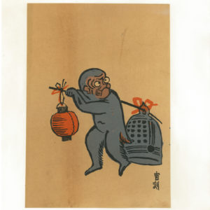 Tokuriki 1950s Woodblock Print Monkey Bell And Lantern