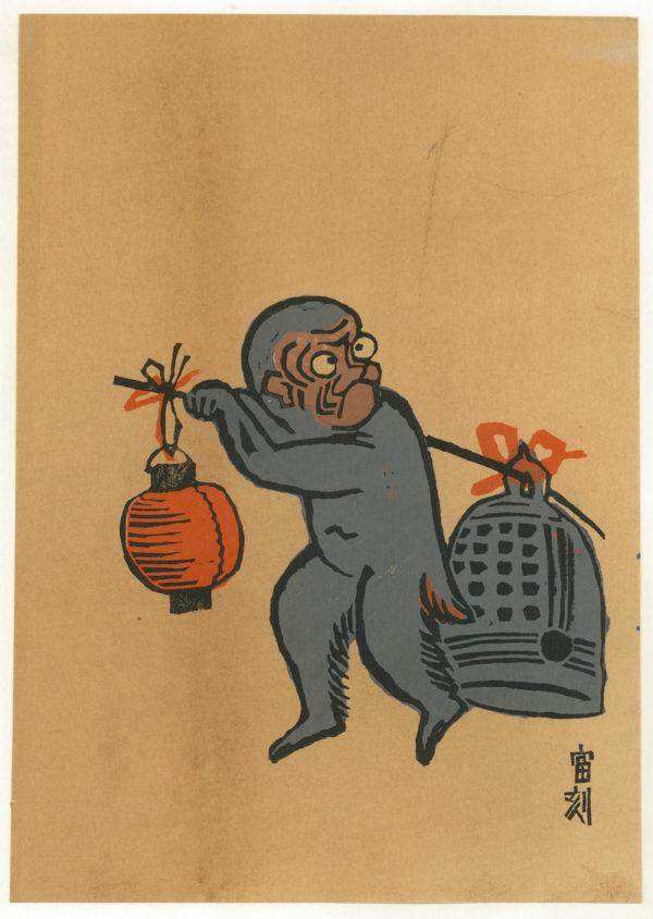 Tokuriki 1950s Woodblock Print Monkey Bell And Lantern