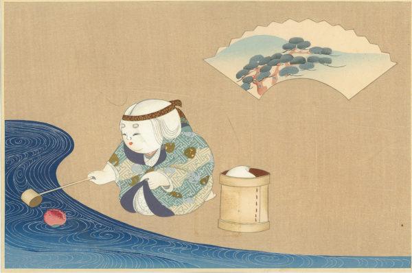 Kojima Gyokuho Woodblock Print Imperial Palace Doll