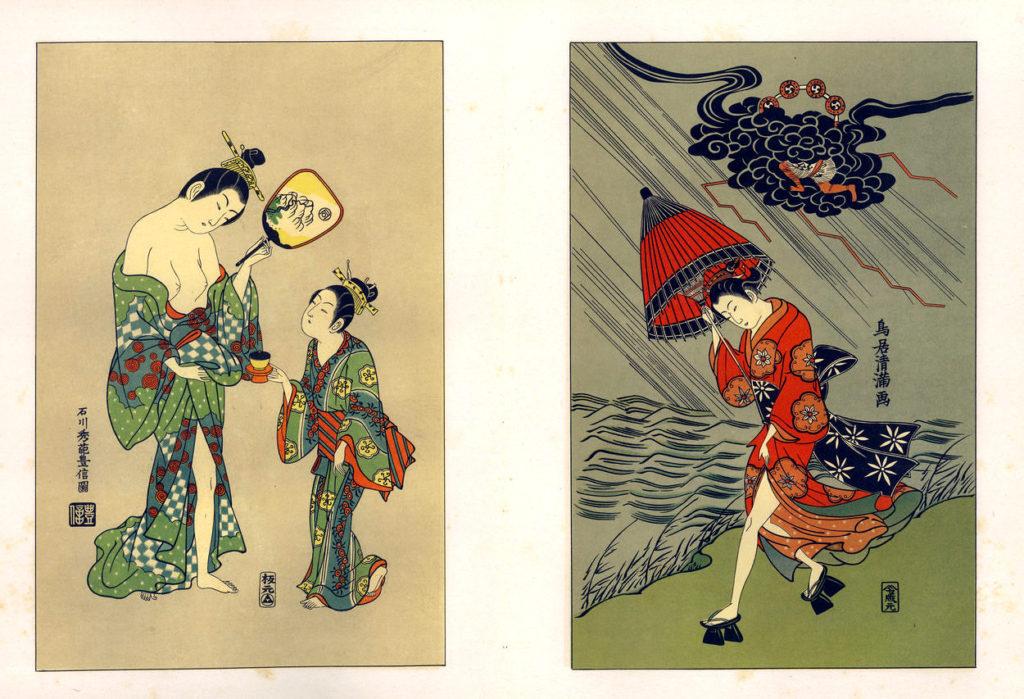 Antique Book of Japanese Bijin Beauties