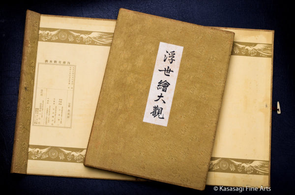 Antique Book of Japanese Bijin Beauties