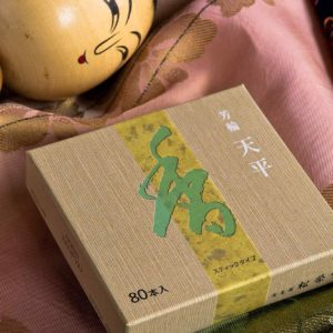 Horin Incense Range