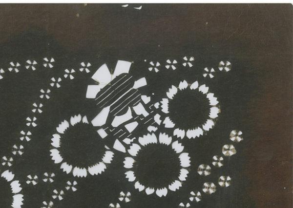 Antique Katagami Kimona Printing Stencil 1
