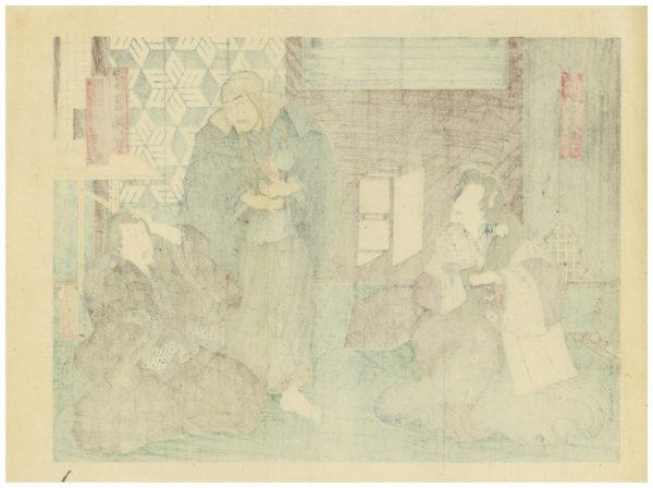 Original Kunisada Woodblock Print Featuring Toyokuni-Ga