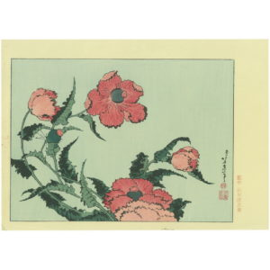 Hokusai Woodblock Print Poppies