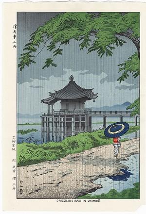 Takeji Asano Woodblock Drizzling Rain In Ukimido