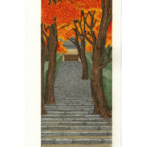 Teruhide Kato Stair Way to Kiyomizu In Autumn