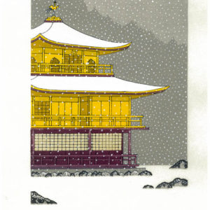Teruhide Kato The Golden Temple In Winter
