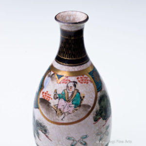 Antique Kutani Sake Bottle 1