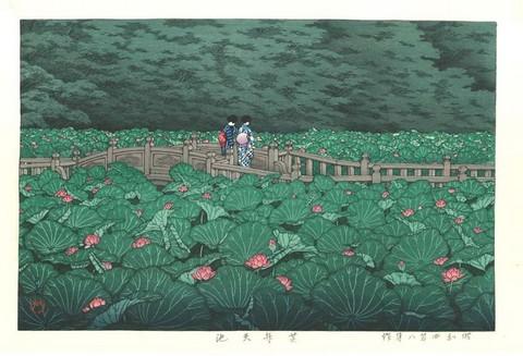 Hasui Woodblock Print Shiba Benten Pond