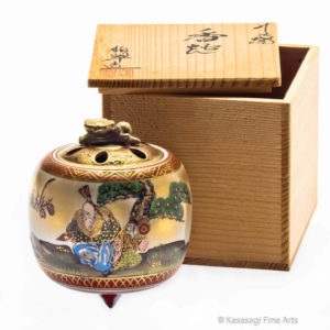 Kutani Signed Porcelain Incense Burner