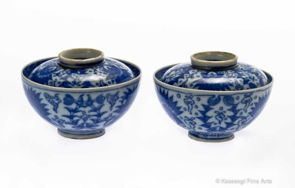 Pair of Signed Imari Sometsuke Covered Bowls